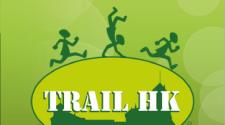 gagnez votre dossard pour le Trail du Haut koenigsbourg 2016 avec TOP MUSIC